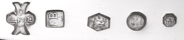 Groot zilver keur met het winkeliersmerk van frans Brugsma