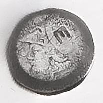 zilvermerk de minervahelm met de E van groningen