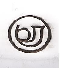 afbeelding van een posthoorn in een rond kader is het beeldmerk van Keltum verzilverd