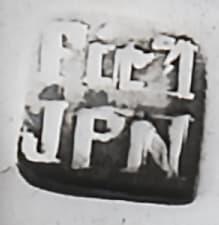 Meesterteken B. Dijkstra Groningen zilversmid 1900 tot 1902